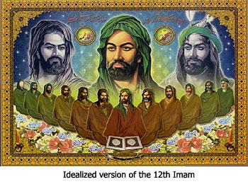 Dieu est-Il infini ? - Page 2 12th-Imam