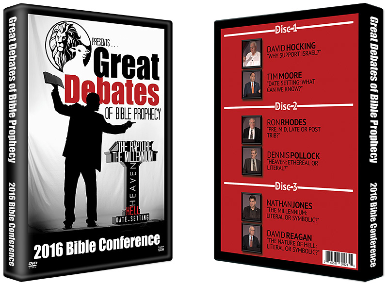 Great Debates of Bible Prophecy 2016 Conference