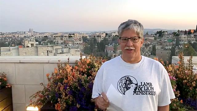 Battle for Israel, Gene Hunt