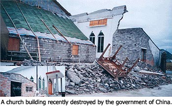 A church building recently destroyed by the government of China.