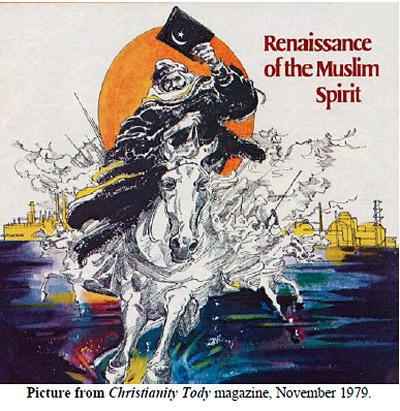 Muslim Spirit