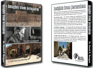 Insights From Jerusalem