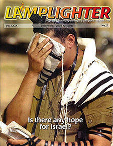 Is there any hope for Israel?
