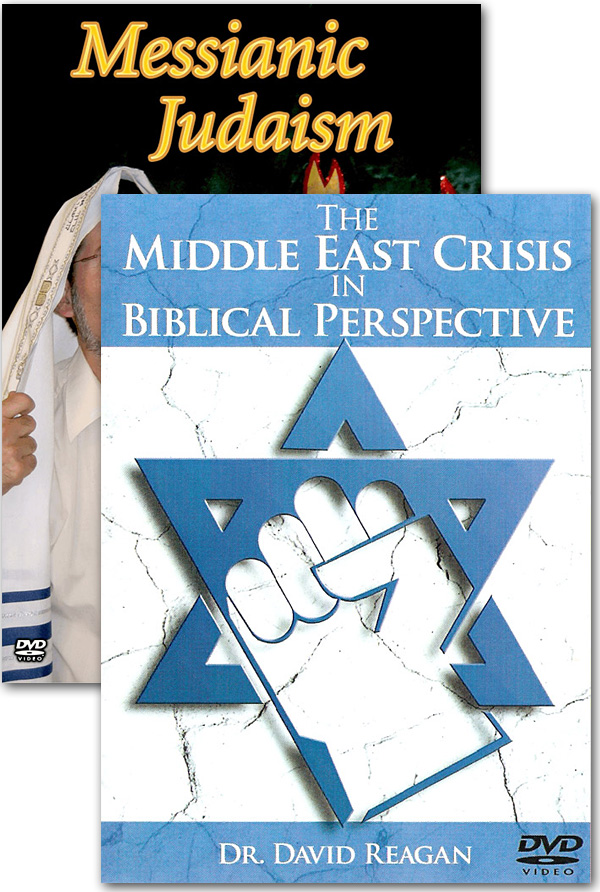 Offer 379 - Messianic Judaism DVD + The Middle East Crisis in Biblical Perspective DVD