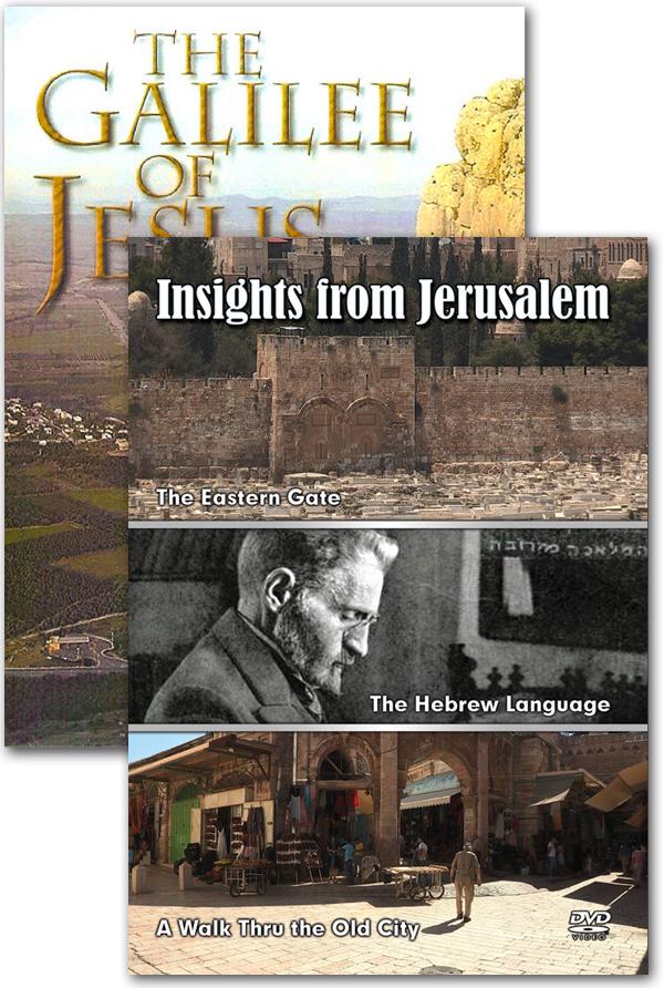 Offer 722 – The Galilee of Jesus DVD + Insights from Jerusalem DVD