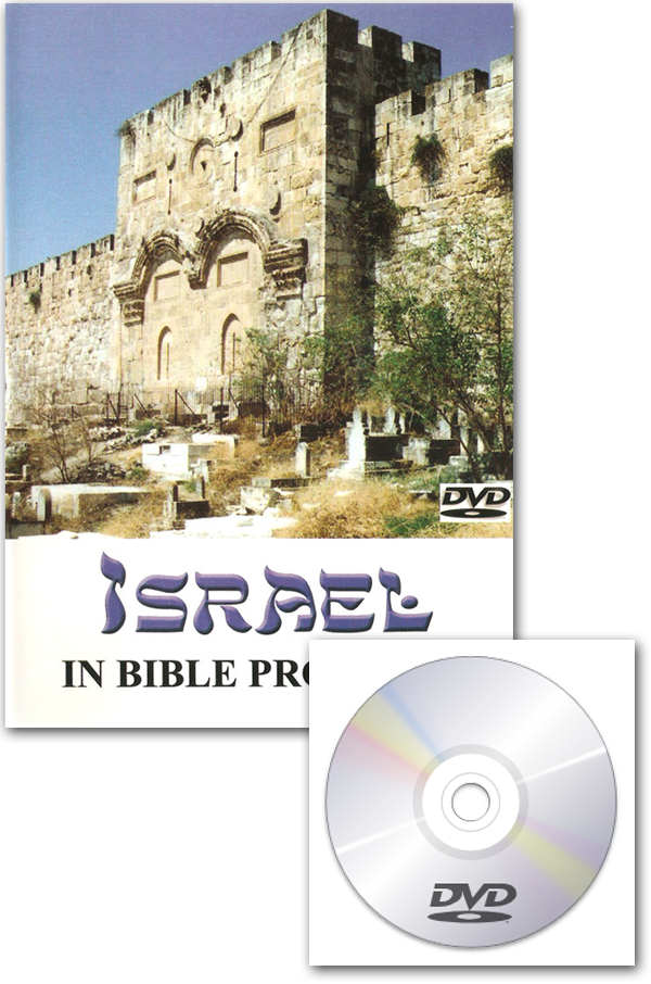 Offer 752 – Preservation of the Jews Special