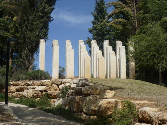 Yad Vashem Monuments