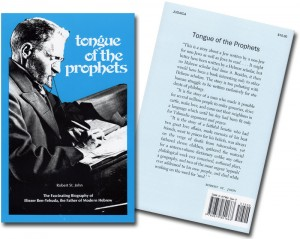 Tongue of the Prophets