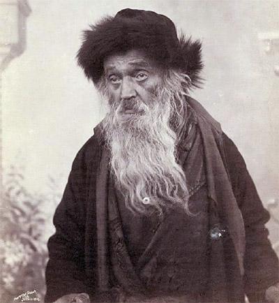 Yemenite Jew