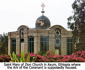 Image result for THE ARK IN ETHIOPIA