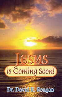 Jesus is Coming Soon!