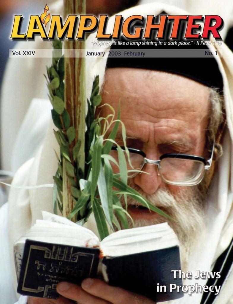 The Jews in Prophecy
