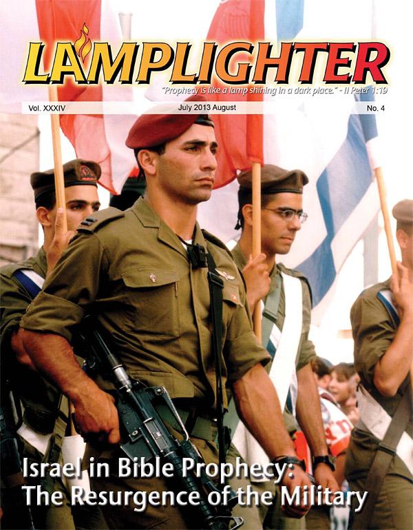 The Resurgence of the Israeli Military