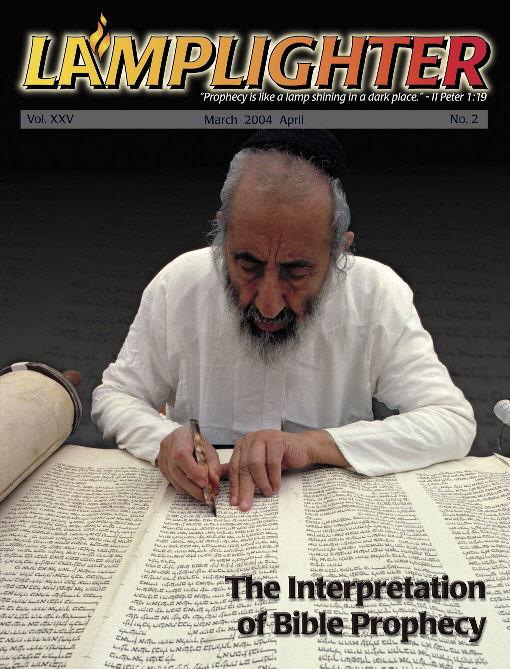 The Interpretation of Bible Prophecy