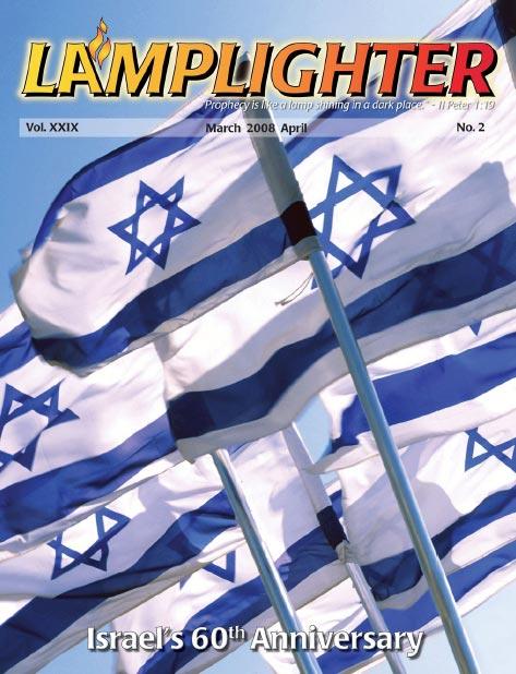 Israel's 60th Anniversary