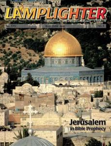 Jerusalem in Bible Prophecy