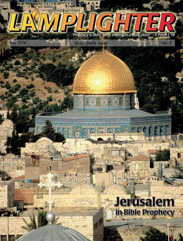 Jerusalem in Bible Prophecy