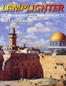 The Land of Israel