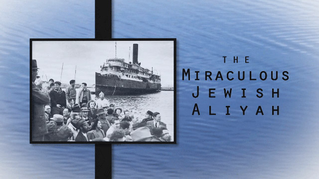 Jewish Aliyah