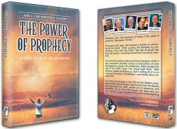 2021 The Power of Prophecy Conference DVD