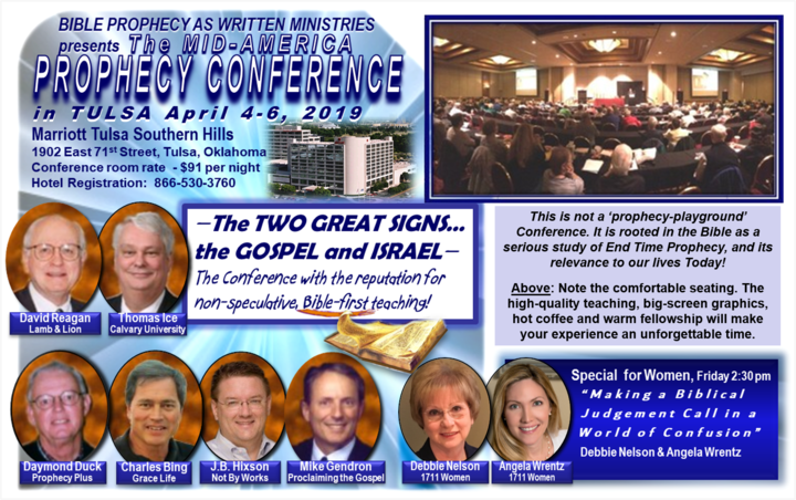 """Bible Prophecy As Written"" Annual Conference"