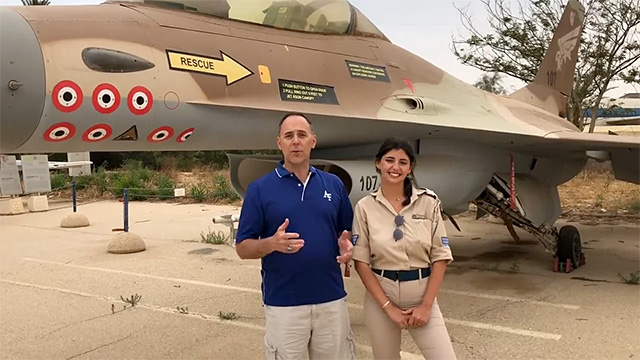 Battle for Israel Day 8, Israeli Air Force Museum
