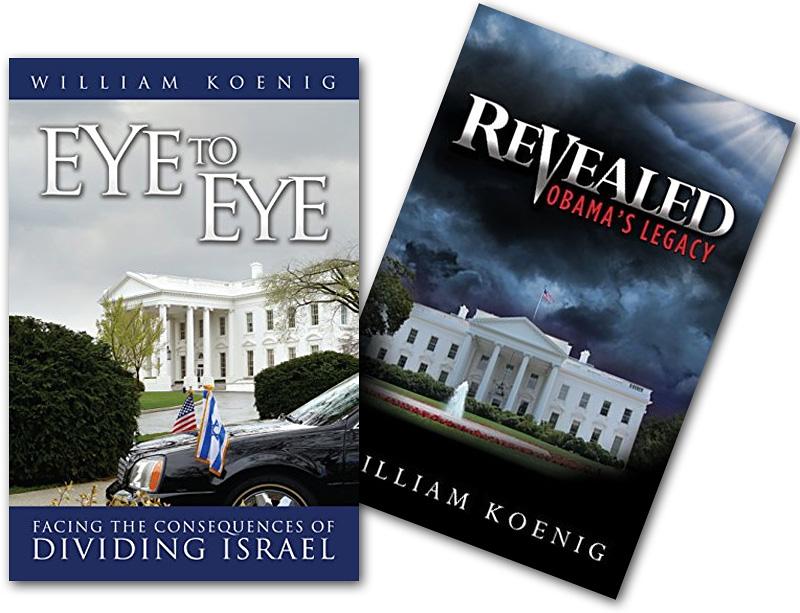 Eye to Eye (Book) & Revealed (Book)