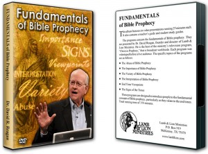 Fundamentals of Bible Prophecy