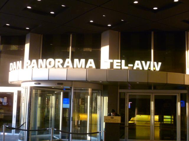 Dan Panorama Hotel