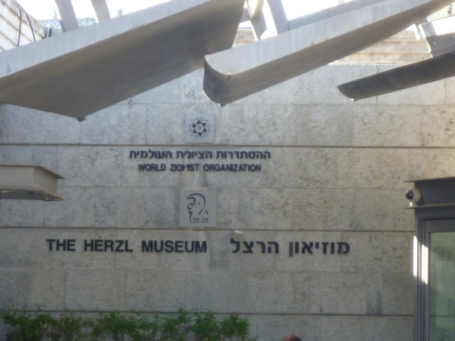 The Herzl Museum