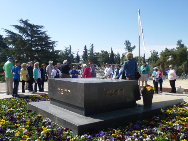 Theodore Herzl's tomb