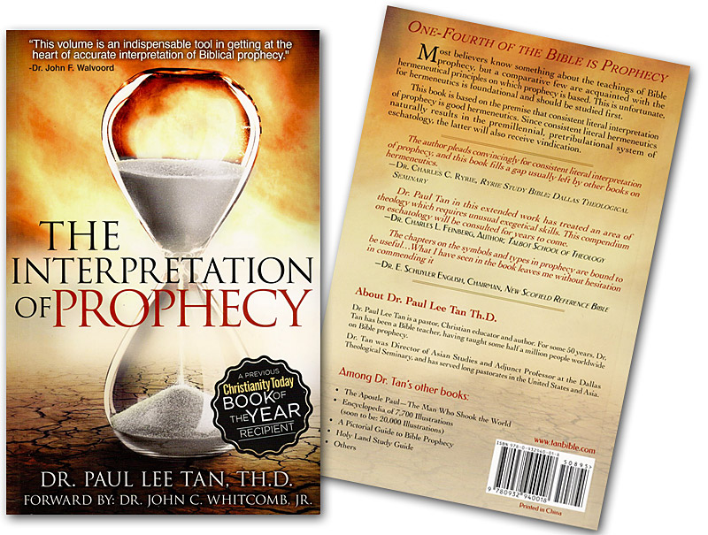 The Interpretation of Bible Prophecy