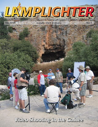 Video Shooting in the Galilee