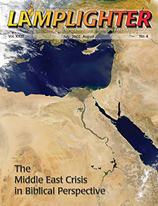 Lamplighter on Middle East Crisis