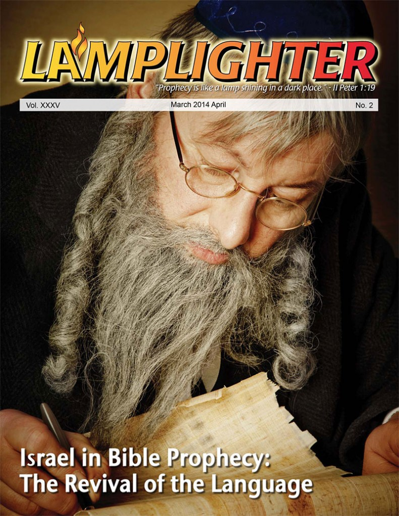 The Revival of the Hebrew Language