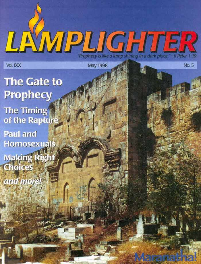 The Gate to Prophecy