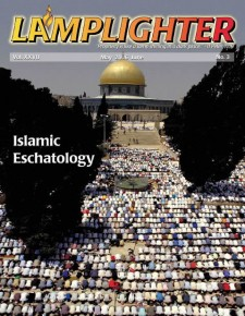 Islamic Eschatology | Islam | Lamb and Lion Ministries