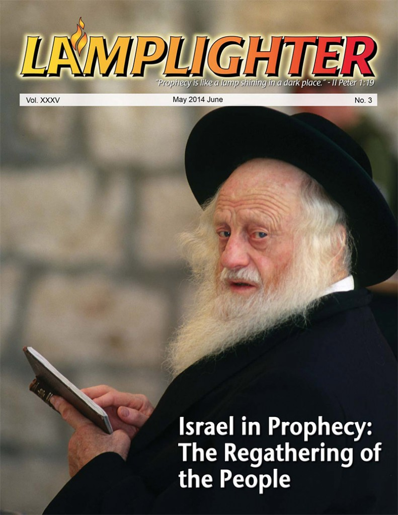 The Regathering of the Jewish People