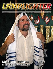 Messianic Judaism