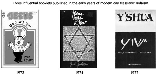 Messianic Jewish Books