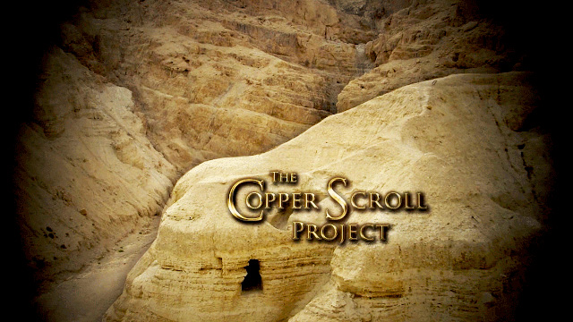 The Copper Scroll with Jim Barfield