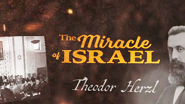 Frazier on the Miracle of Israel