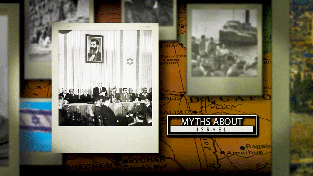 Myths About Israel, Part 1